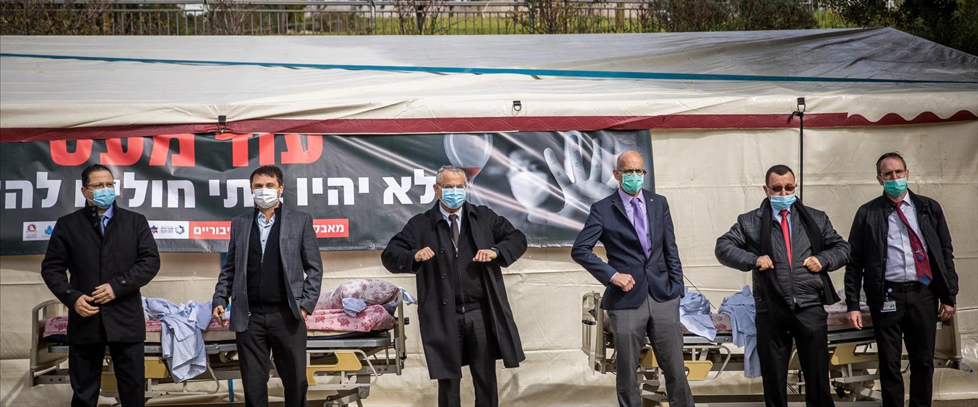 מחאת מנהלי בתי החולים הציבוריים