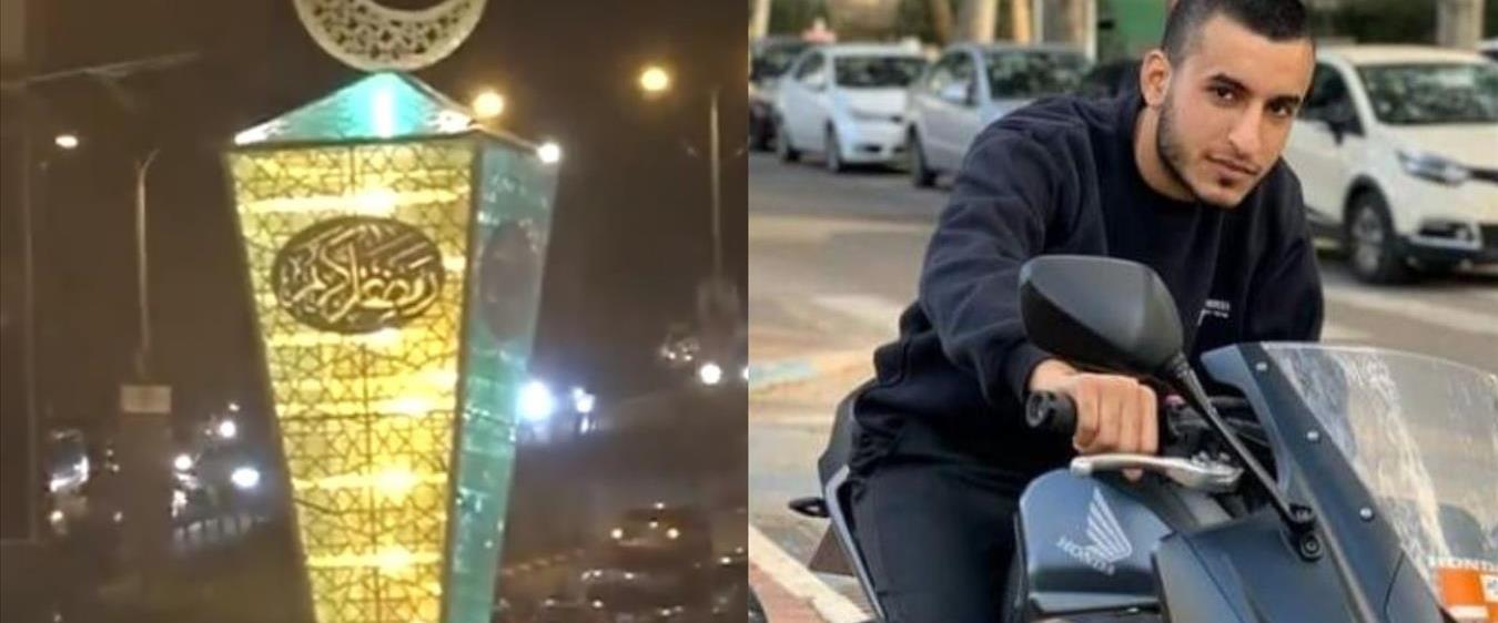 הנרצח באום אל פחם נאסר אגבריה והמחאה בעיר על האלימ