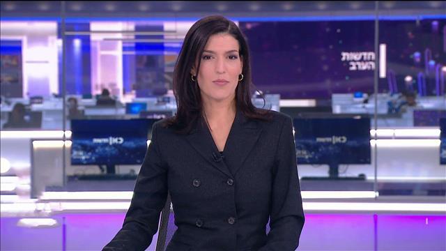 חדשות הערב | 24.01.21