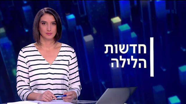חדשות הלילה | 24.01.21