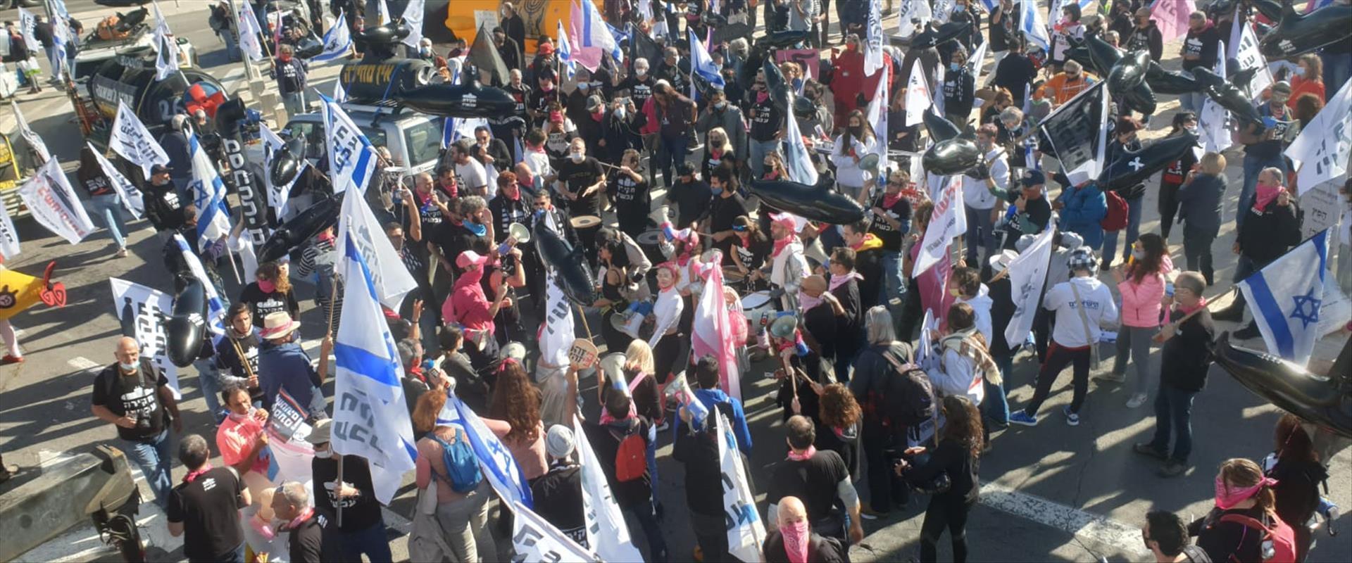 הפגנה מחוץ לבית המשפט העליון