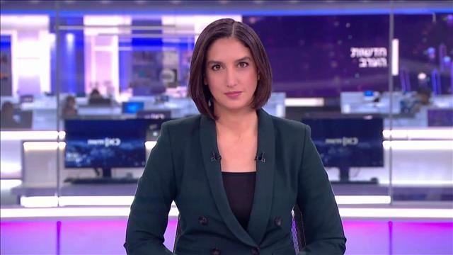 חדשות הערב | 25.01.21