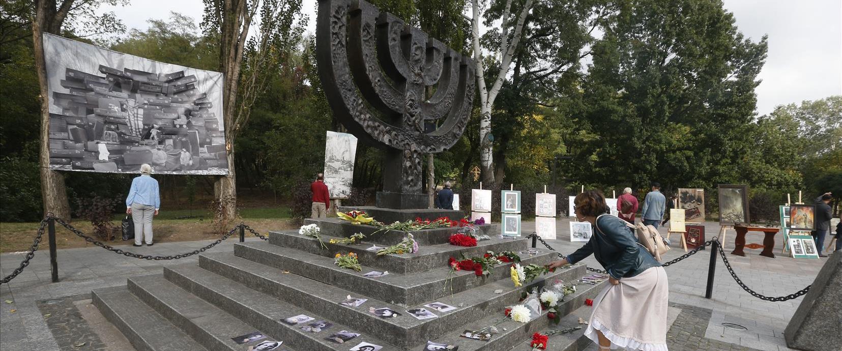 האנדרטה בבאבי יאר