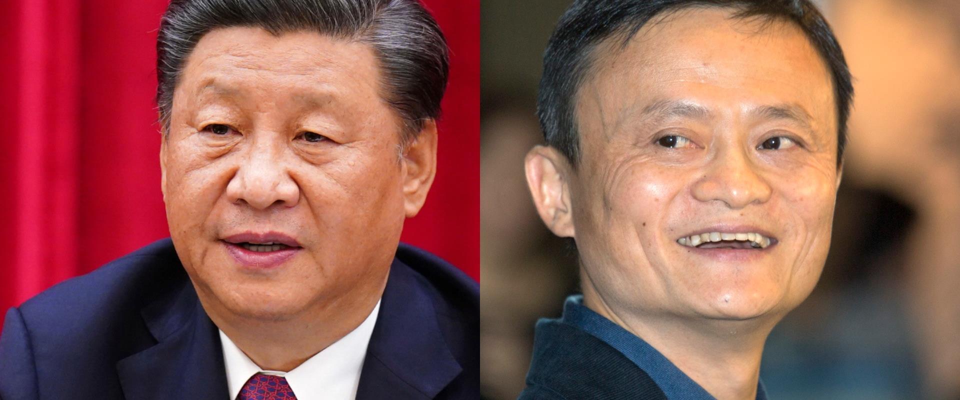 ג'ק מא (מימין) ונשיא סין, שי ג'ינפינג