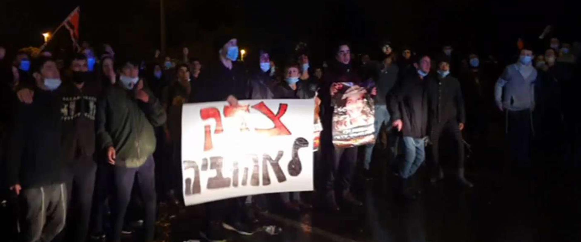 ההפגנה על מות אהוביה סנדק, אתמול