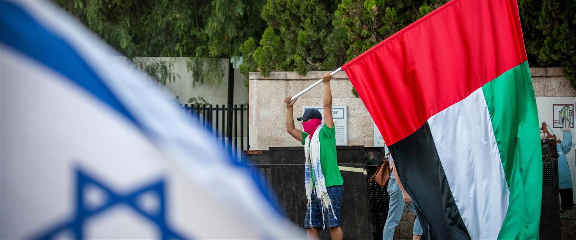 דגל האמירויות ודגל ישראל