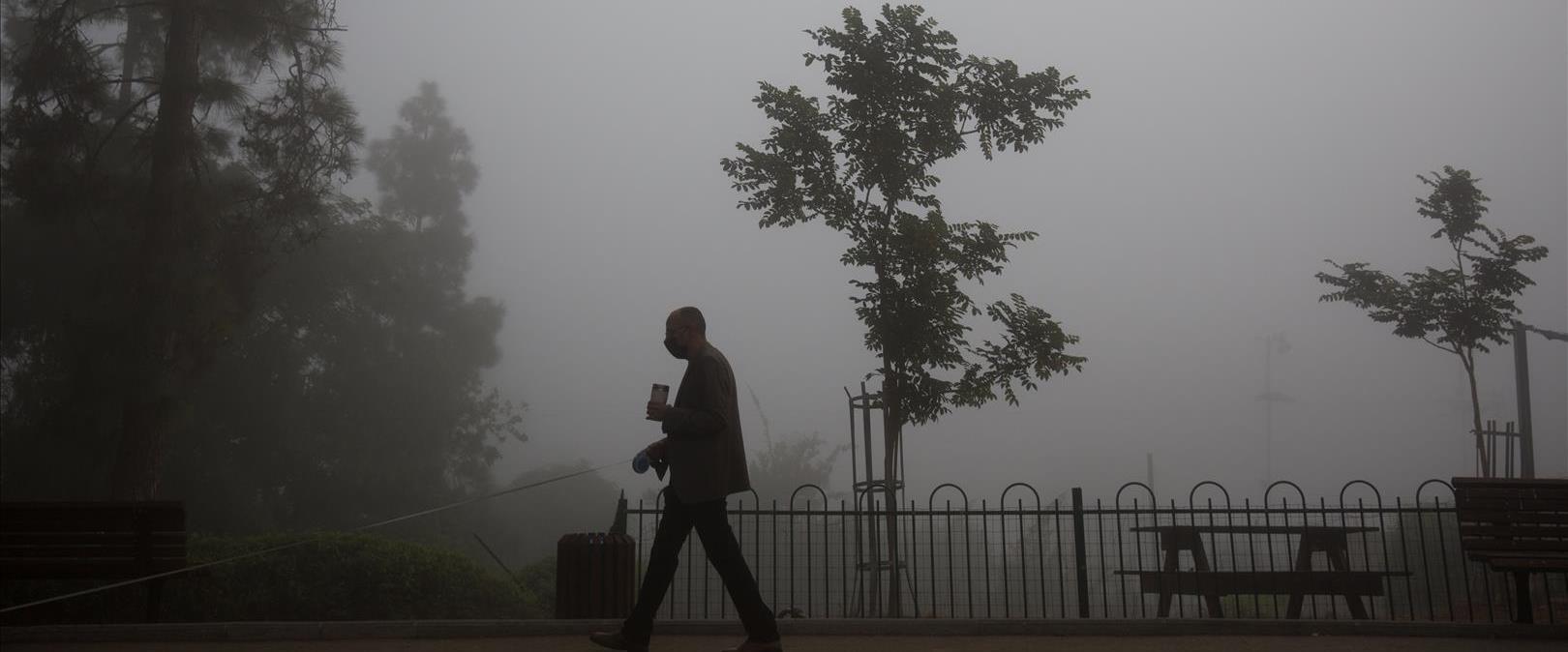 ערפל כבד בתל אביב, אתמול