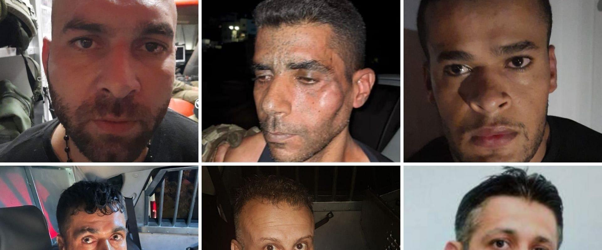 ששת המחבלים שברחו מהכלא