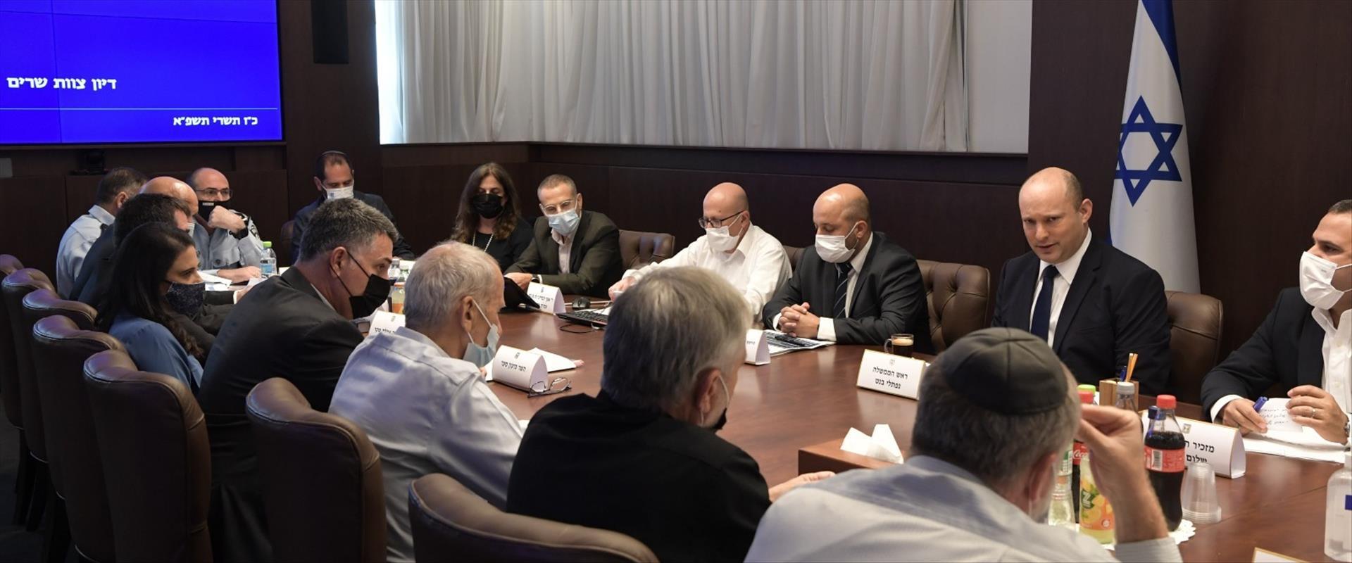 צוות השרים למאבק בפשיעה ובאלימות בחברה הערבית