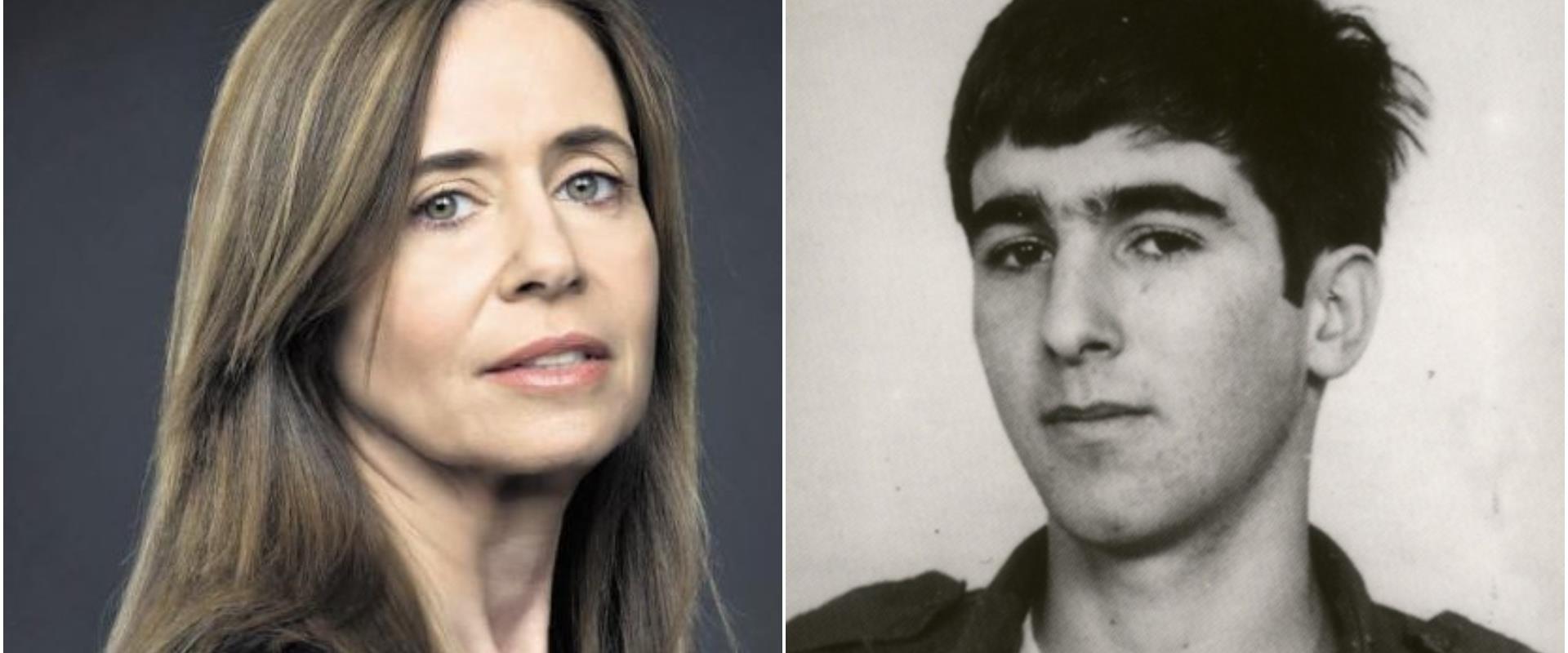 רון ארד ותמי ארד