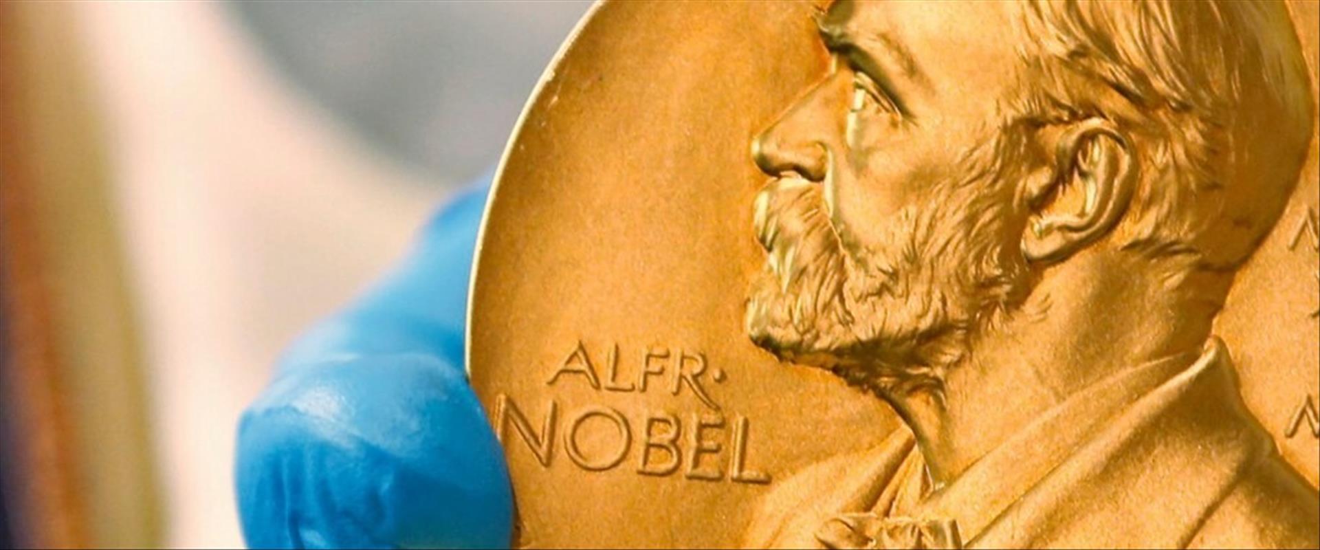 פרס נובל לשלום
