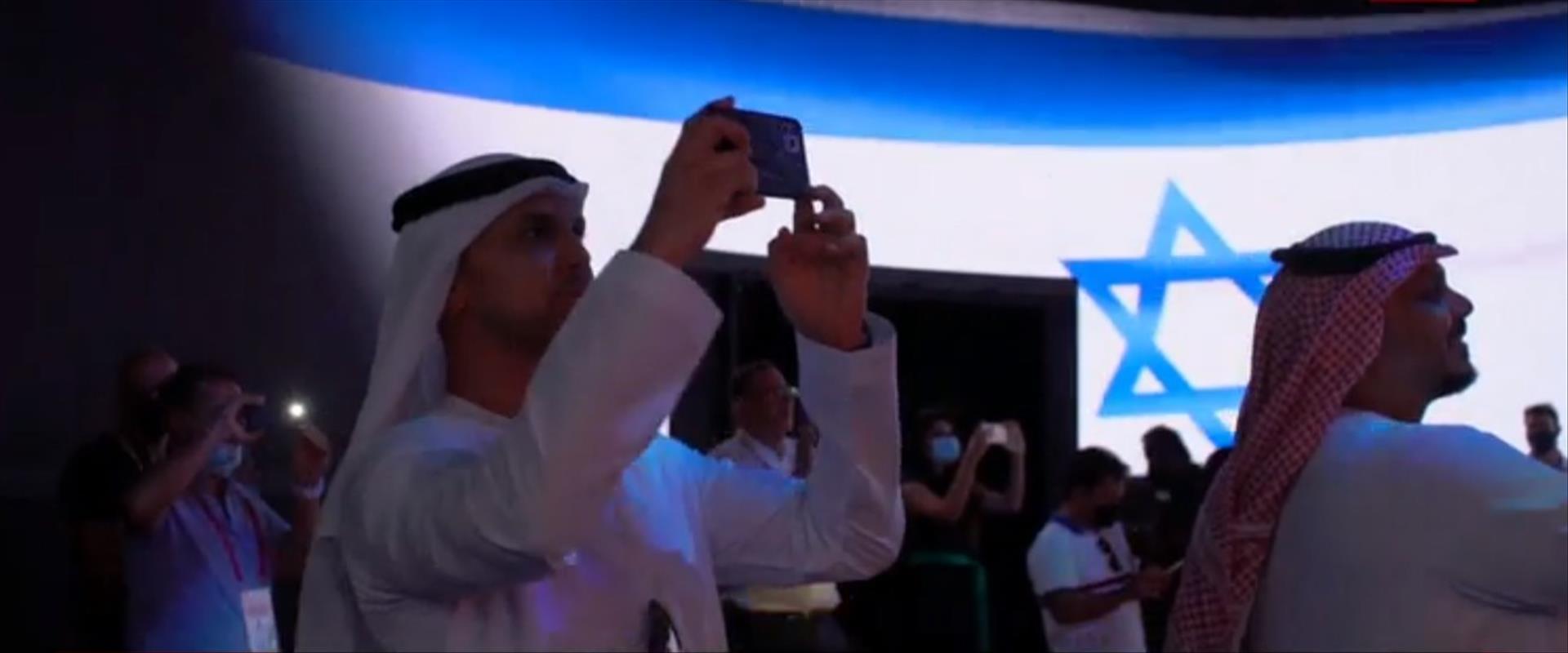 الجناح الاسرائيلي في معرض اكسبو 2020