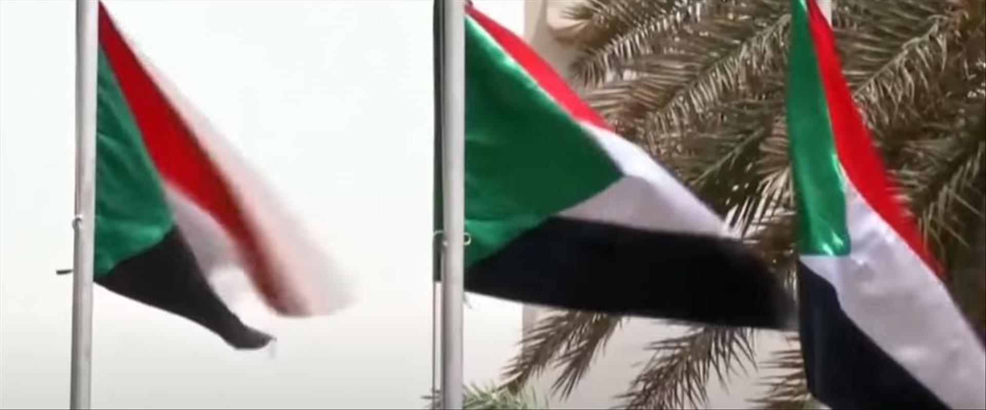 דגלי סודאן