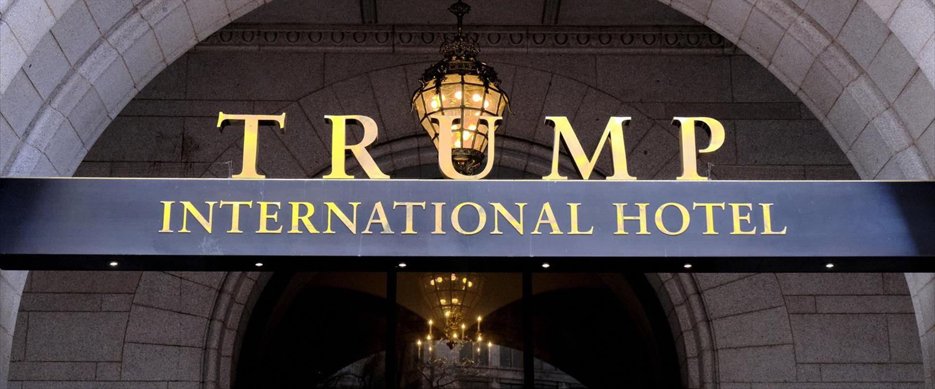 מלון טראמפ בוושינגטון
