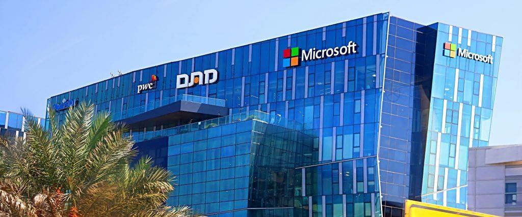 مركز ميكروسوفت في حيفا
