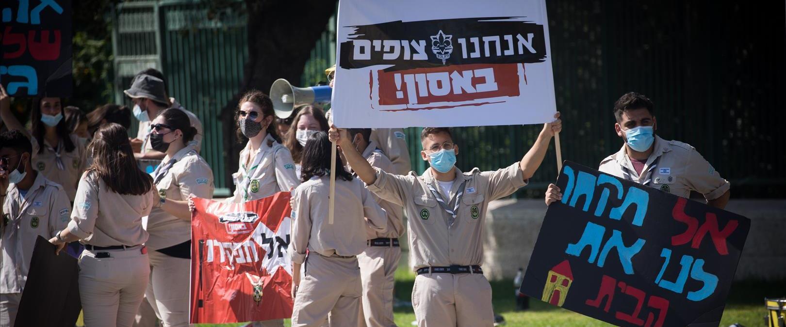 הפגנה של פעילי הצופים מחוץ לכנסת