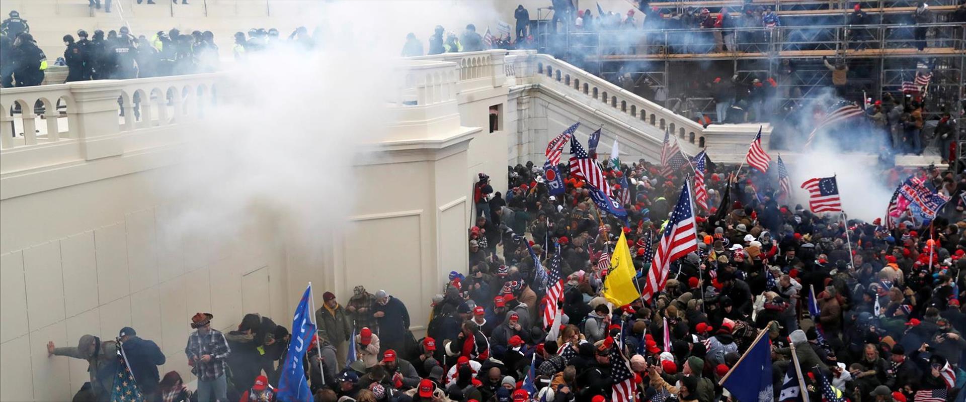 המהומות בקפיטול