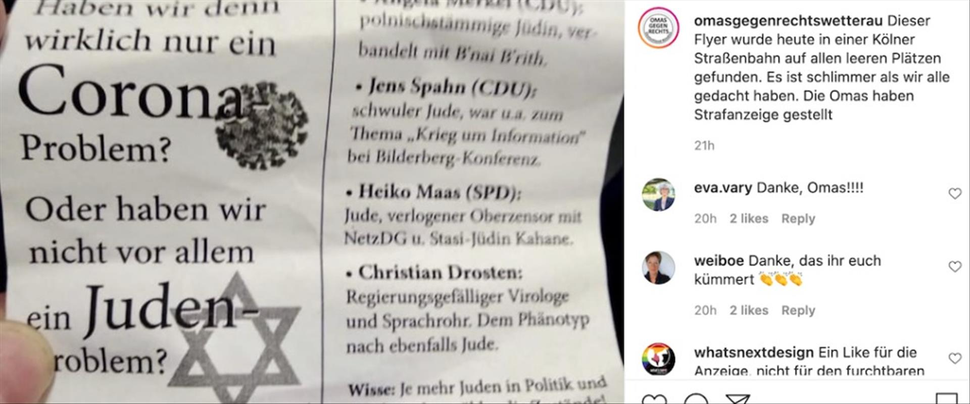 העלונים שחולקו בגרמניה