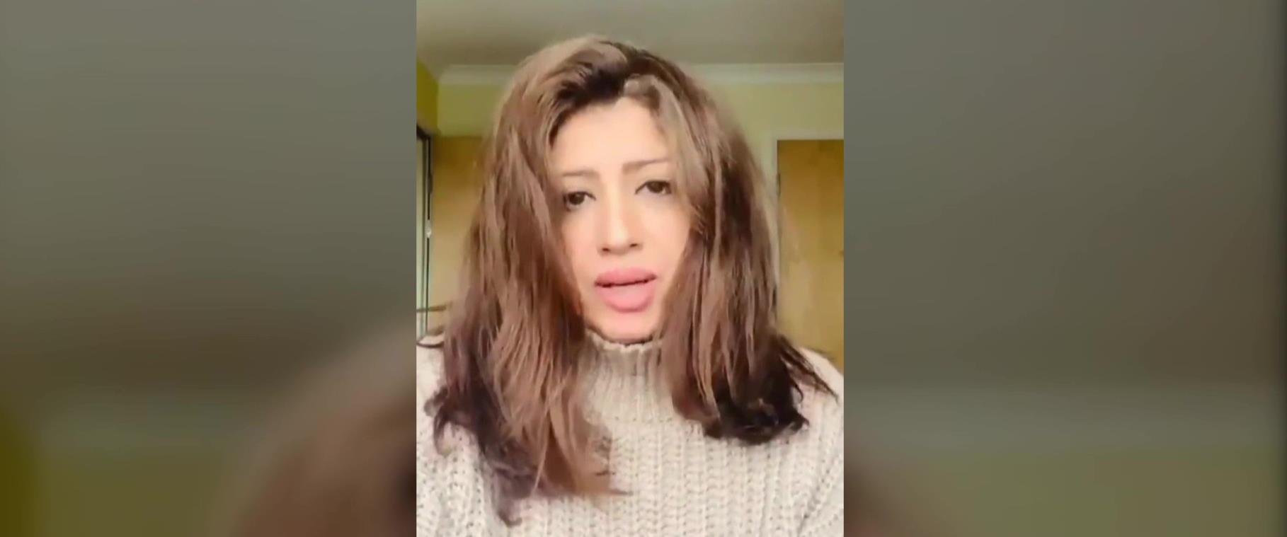 הזמרת הכוויתית בסמה