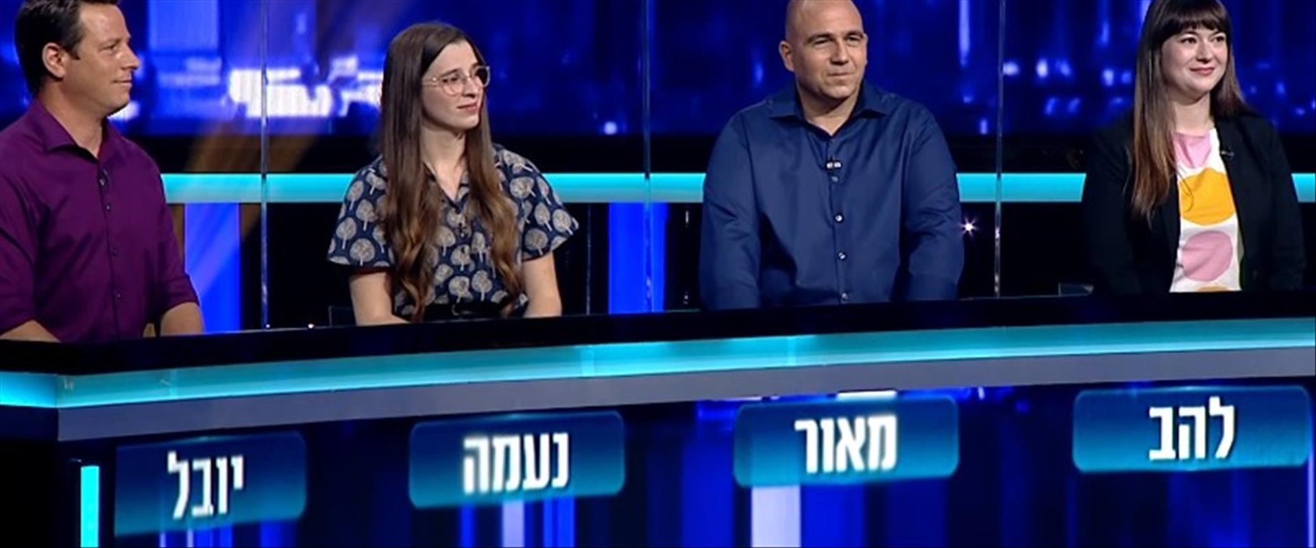 המרדף | עונה 5 - פרק 19