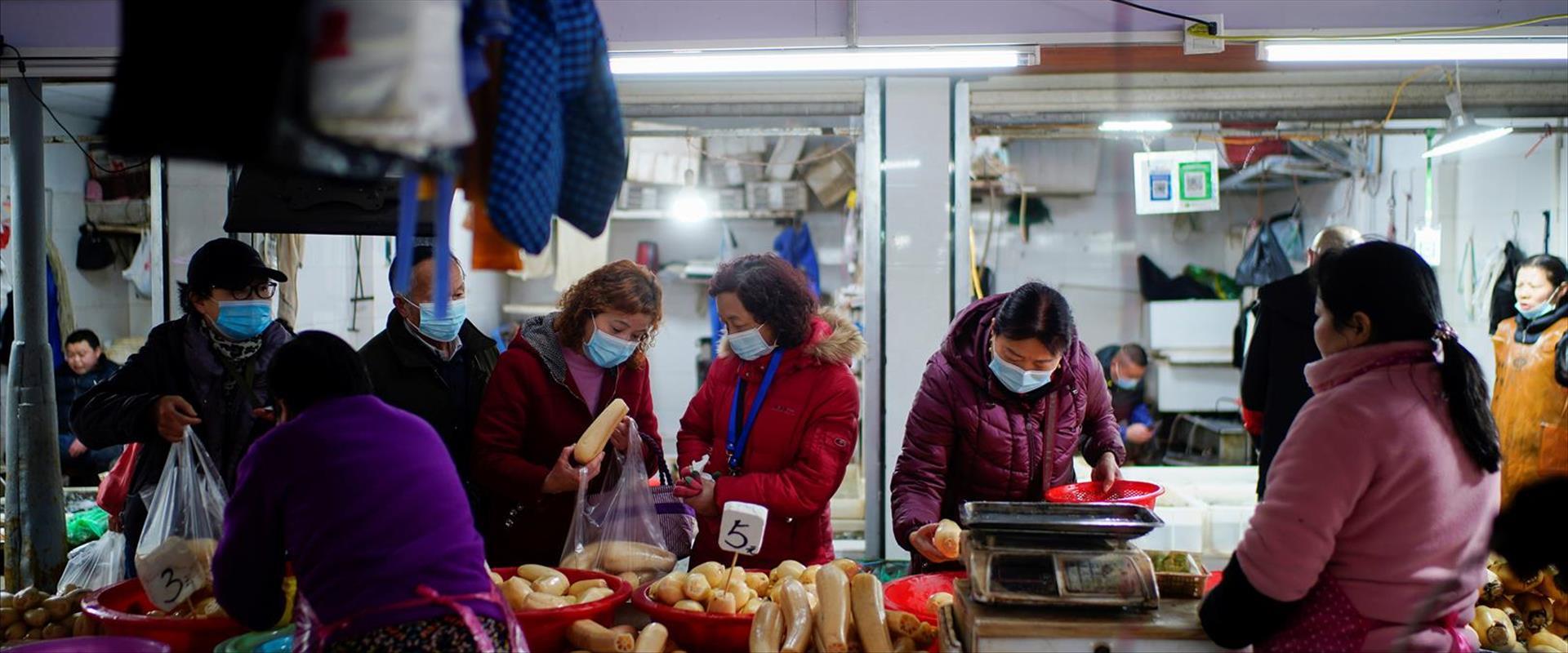 שוק בווהאן