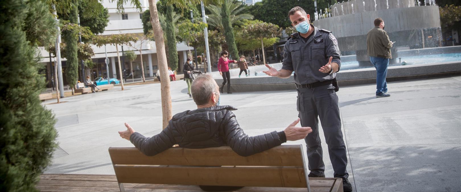 אכיפת הקורונה בתל אביב