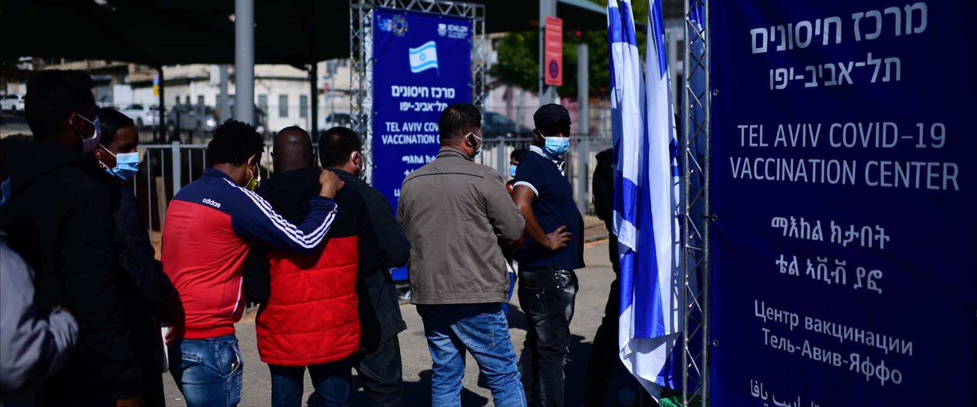 מרכז חיסונים בתל אביב לחסרי מעמד
