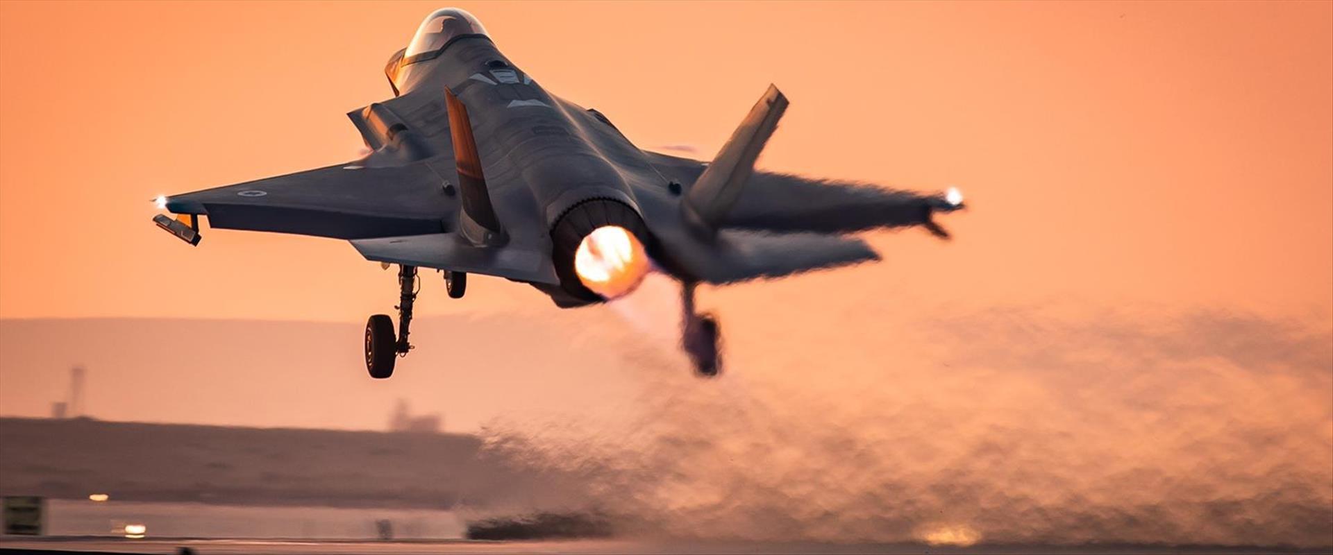 תרגיל חיל האוויר בצפון, 16.02.21