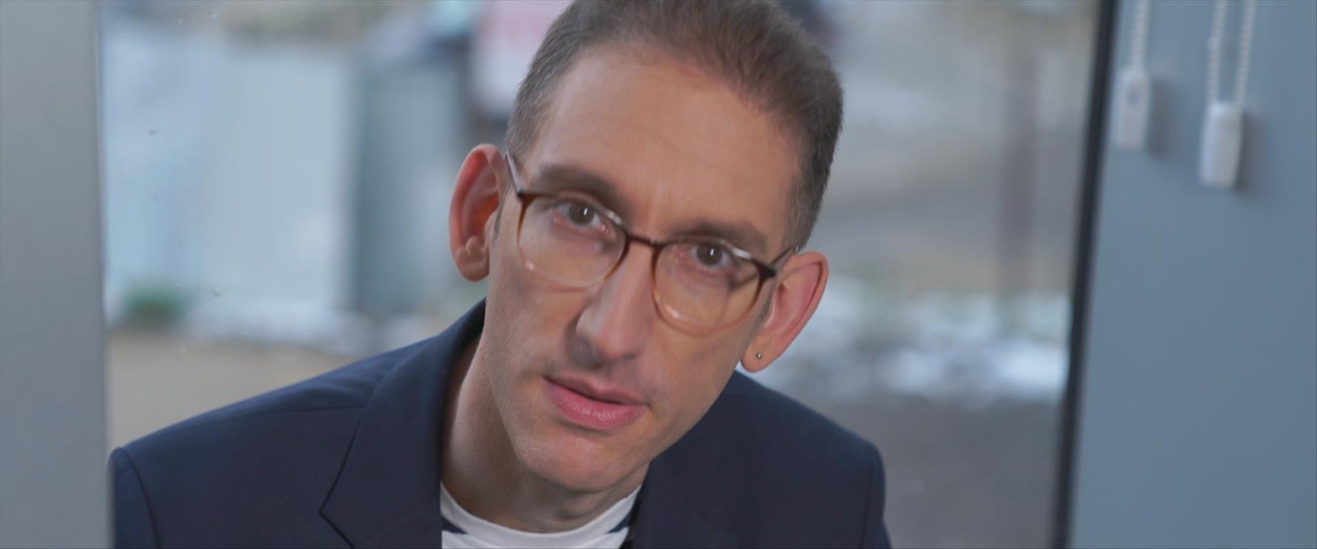 שאול אמסטרדמסקי