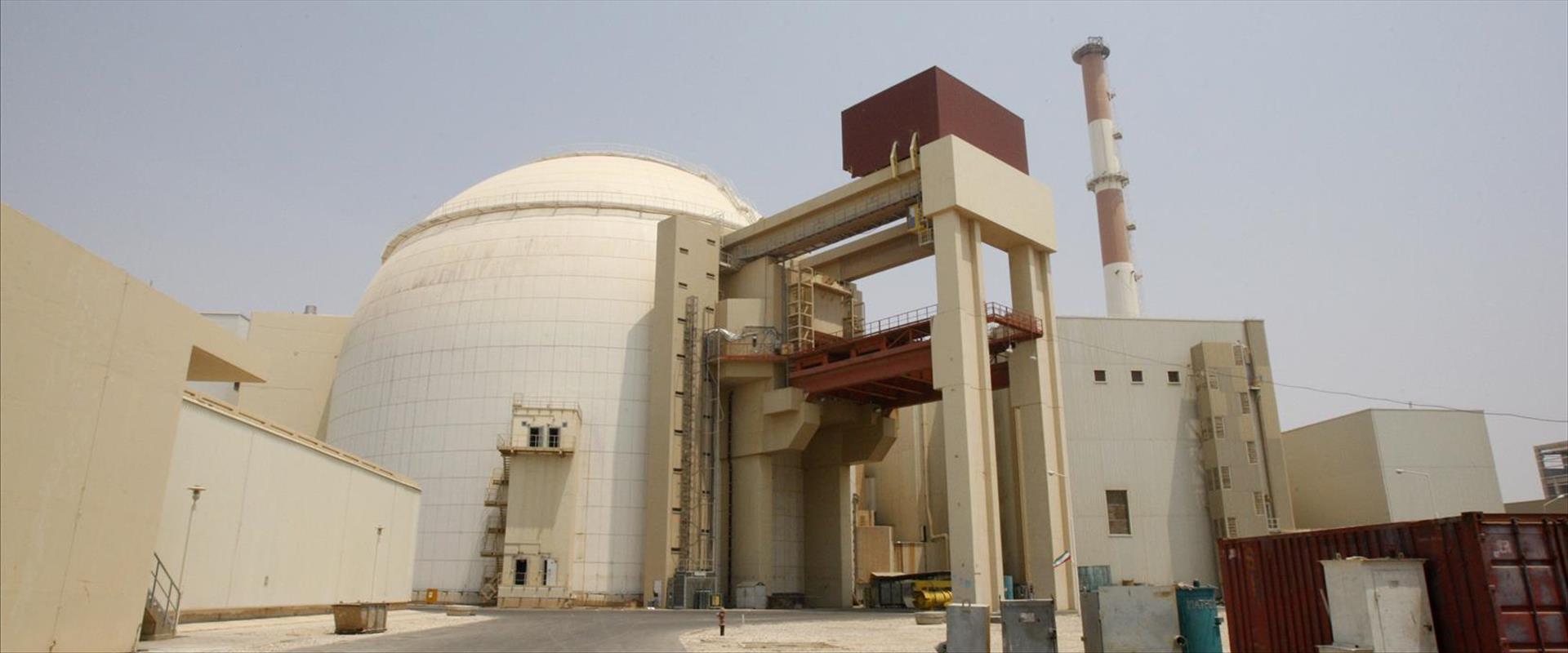 מתקן גרעיני באיראן
