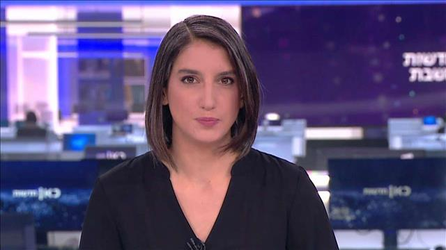 חדשות השבת | 20.02.21
