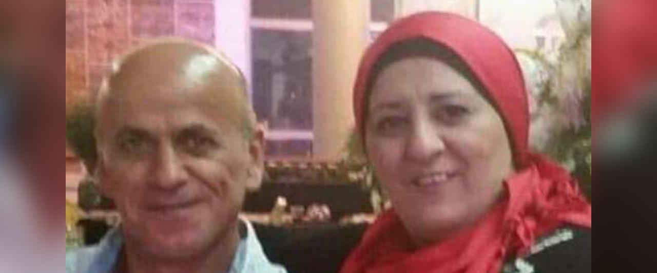 נאג'ת חאג' יחיא ובעלה ג'ואד