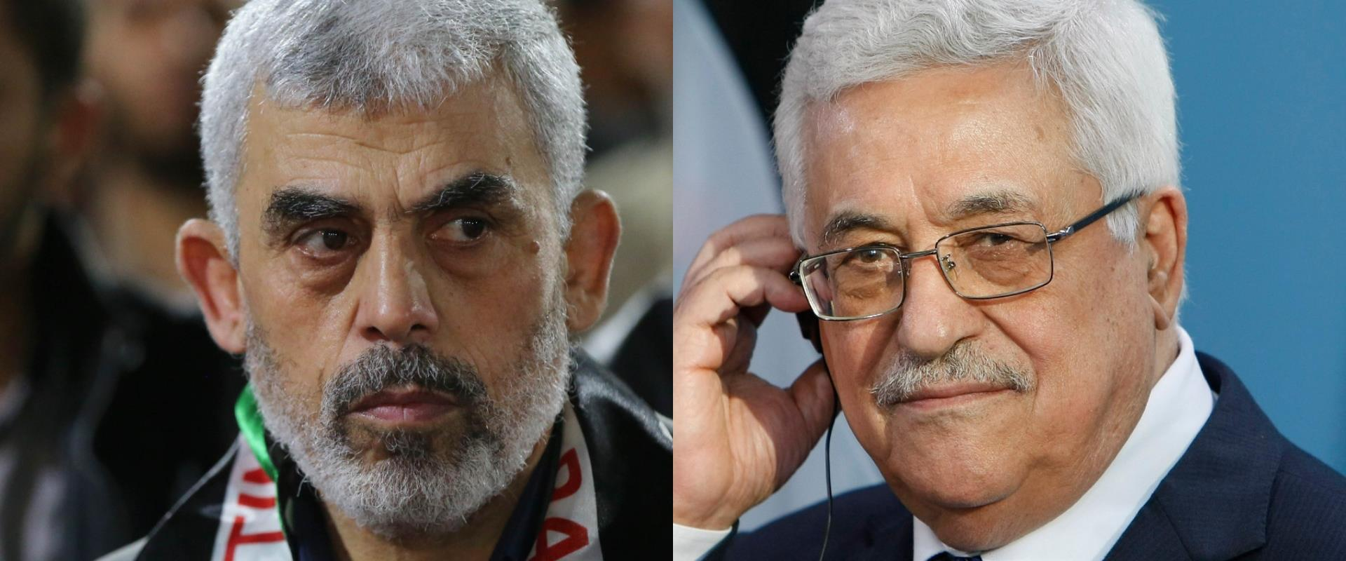 """יו""""ר הרשות הפלסטינית אבו מאזן (מימין), ומנהיג חמאס"""