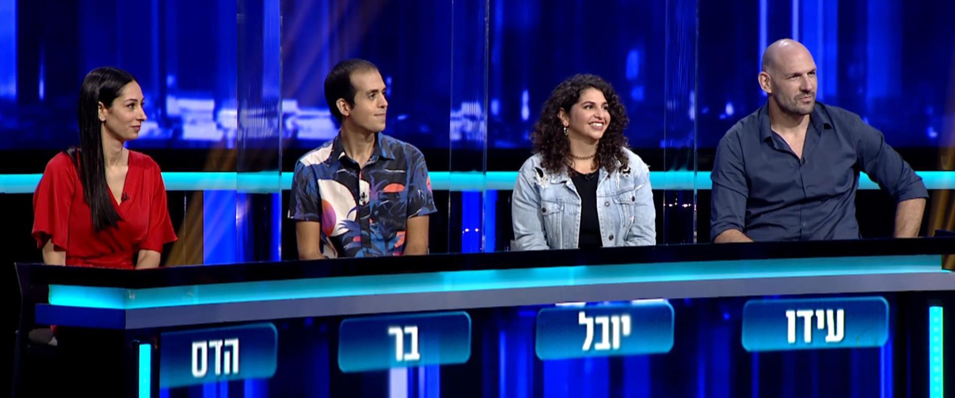 עונה 5 - פרק 29