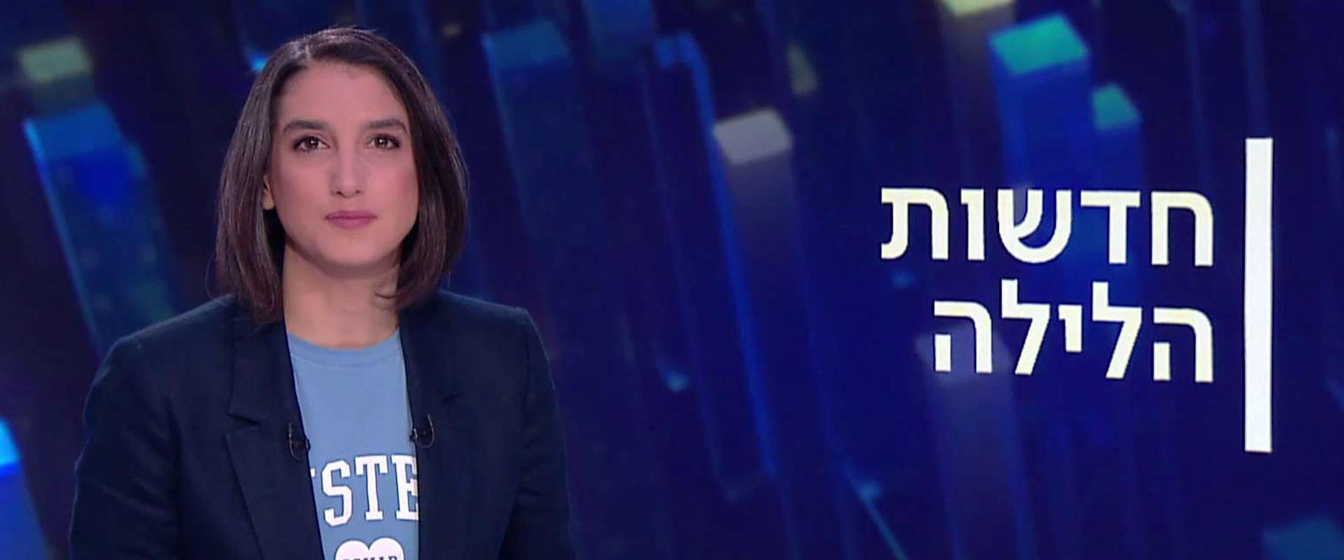 חדשות הלילה | 21.02.21