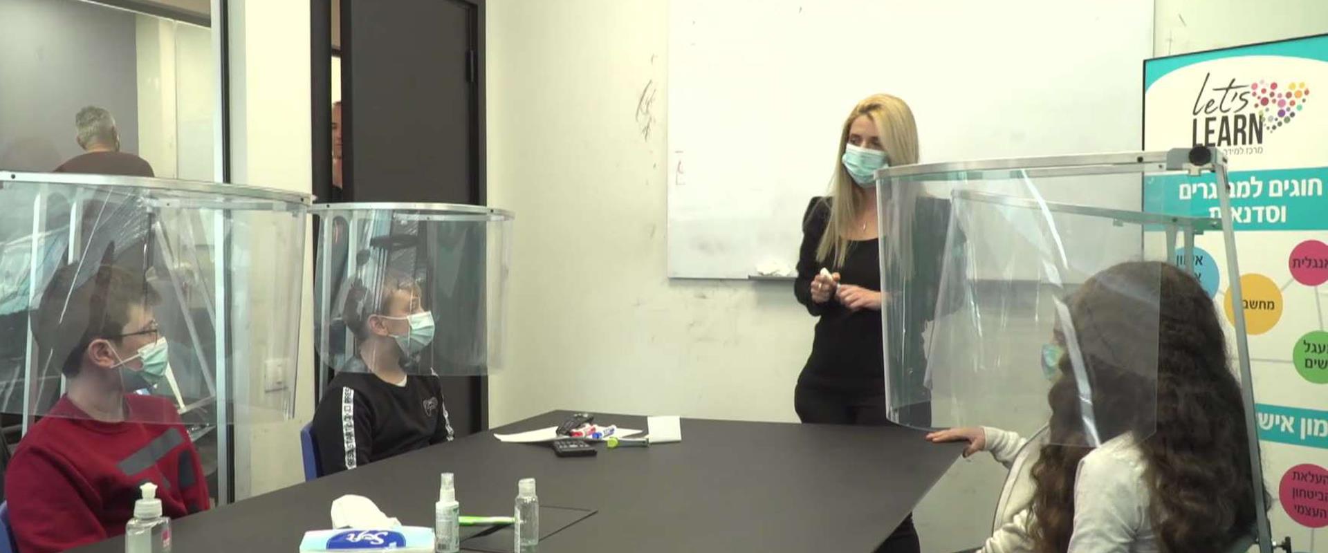 הפתרון היצירתי לשמירת מרחק בכיתה