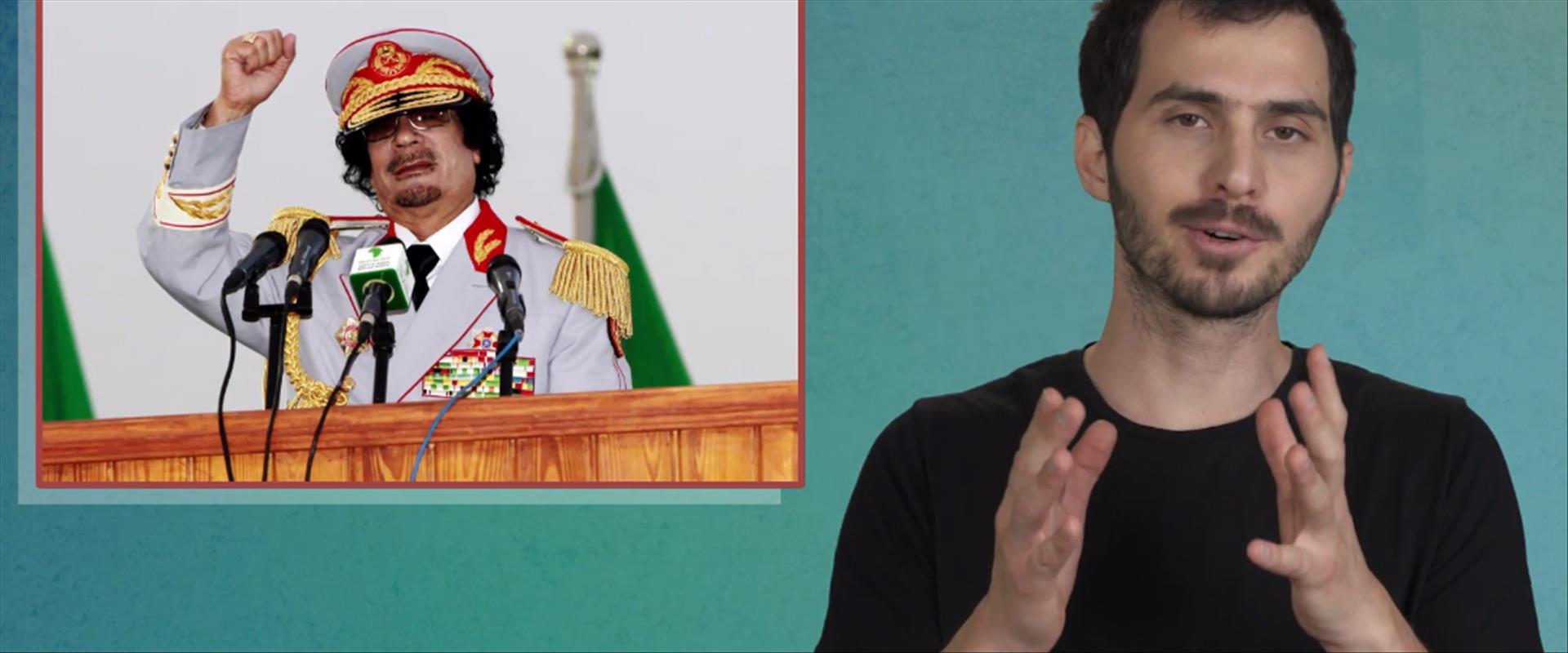 טמיר אהרוני - הדיקטטורים