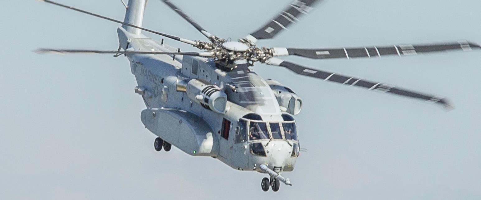 מסוק CH-53K