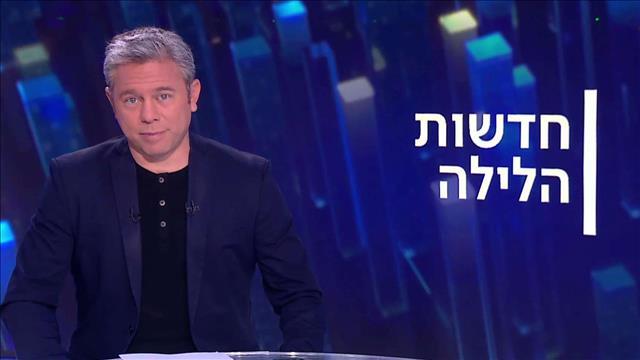 חדשות הלילה | 25.02.21