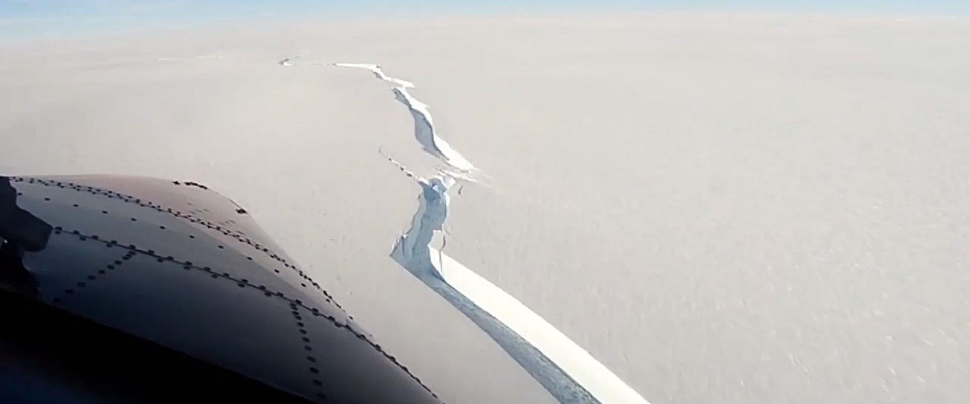 הקרחון שהתנתק