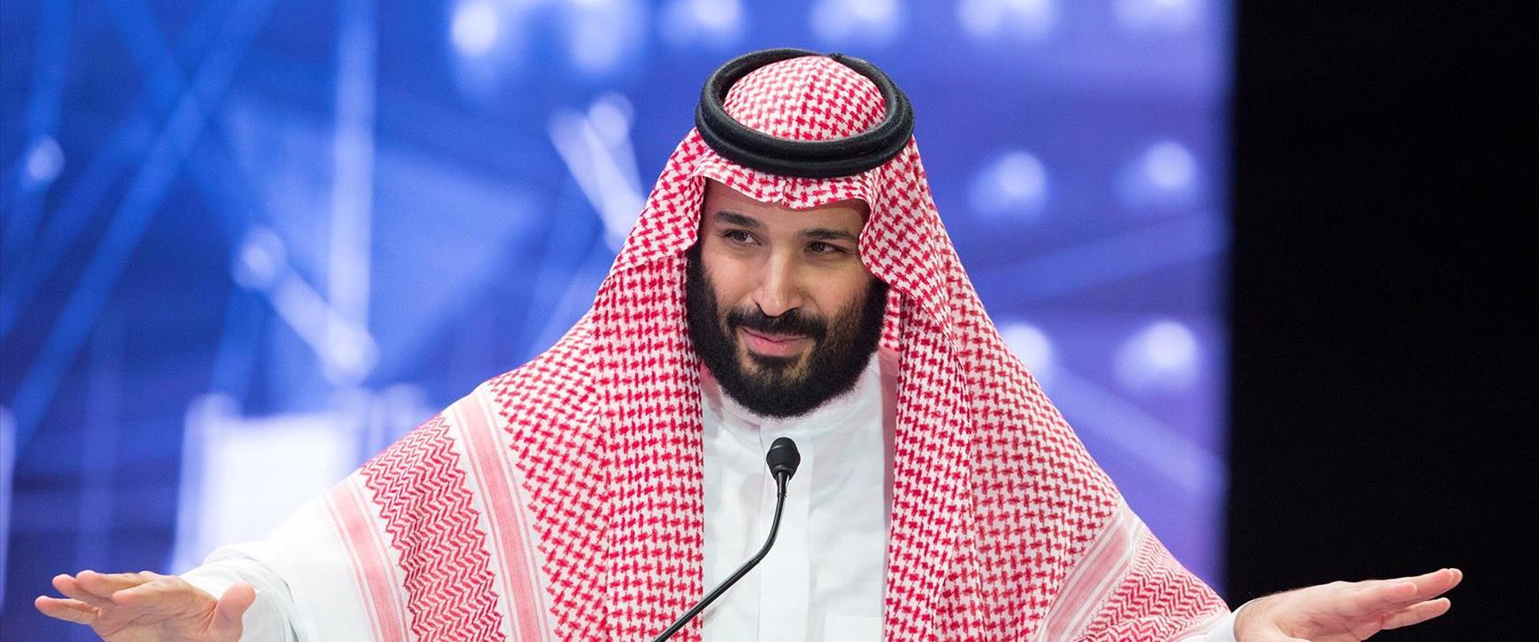יורש העצר הסעודי מוחמד בן סלמאן