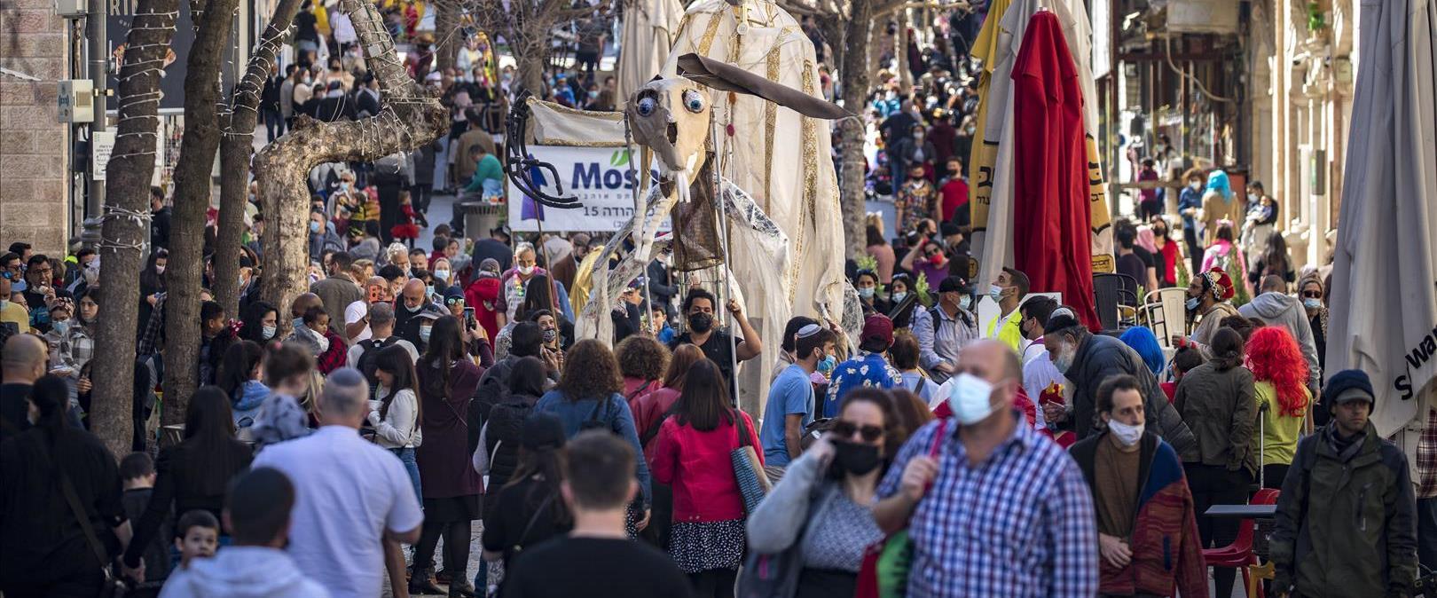 חגיגות פורים בירושלים, 26.02.21