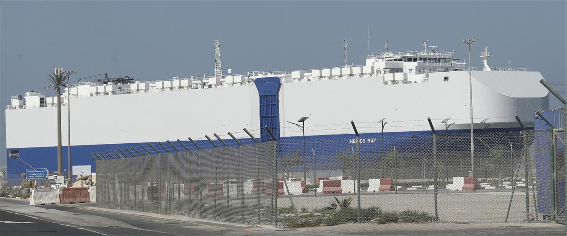 האוניה Helios Ray שנפגעה