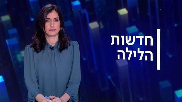 חדשות הלילה | 28.02.21