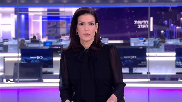 חדשות הערב | 03.02.21