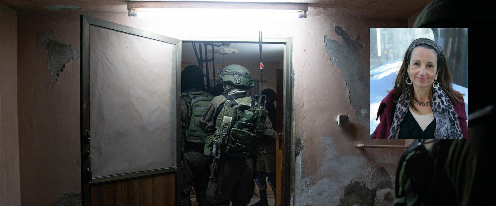 """חיילי צה""""ל במיפוי הבית"""
