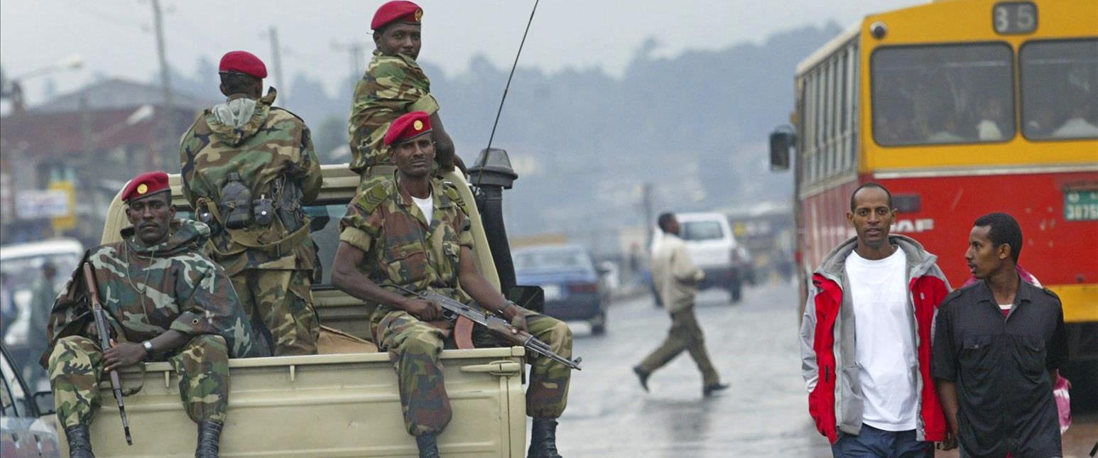צבא אתיופיה