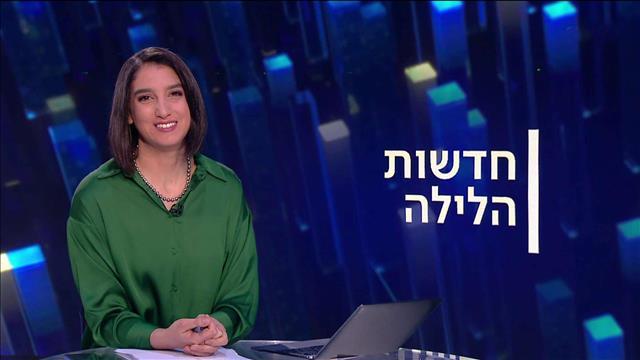 חדשות הלילה | 07.02.21