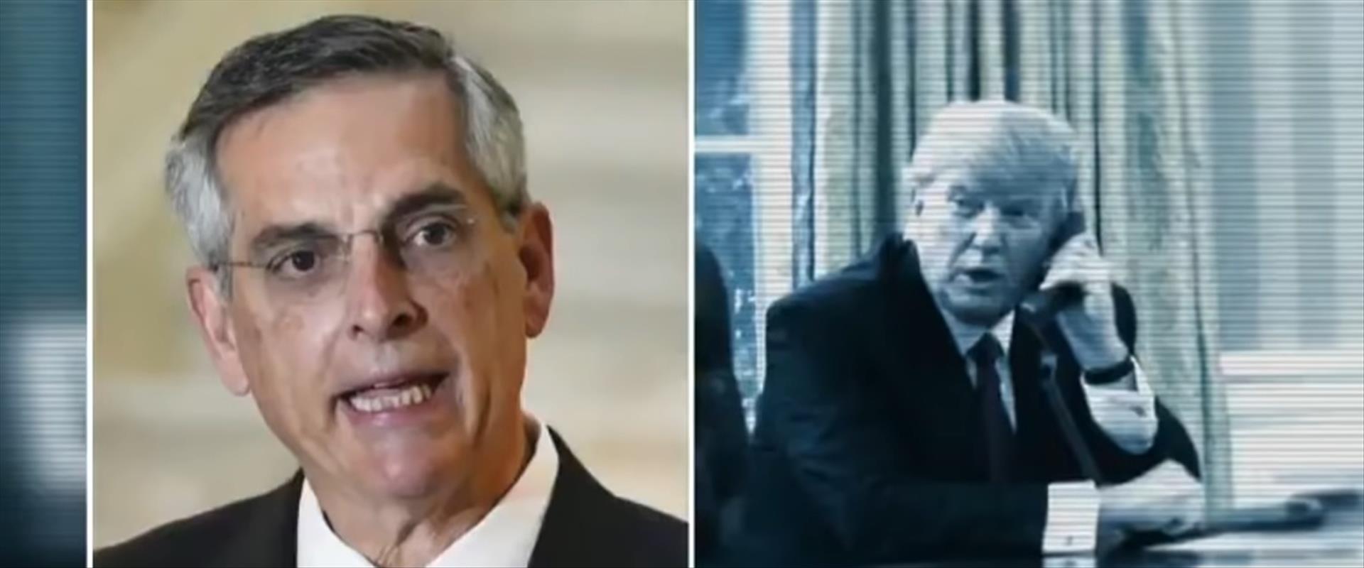 טראמפ ומזכיר מדינת ג'ורג'יה
