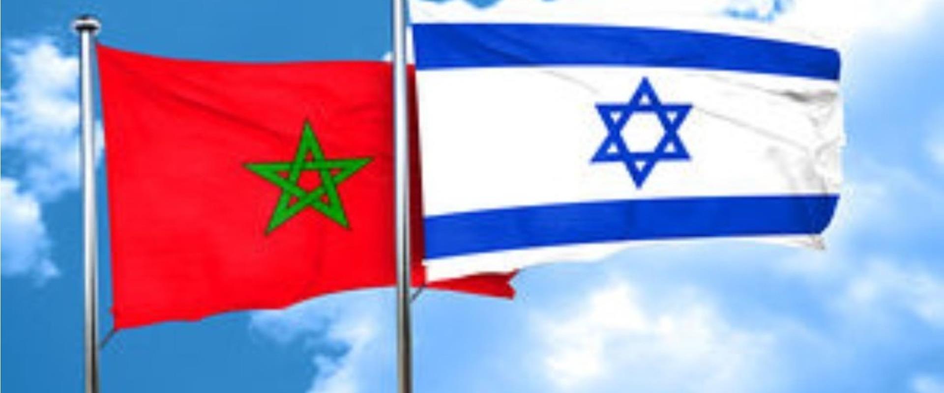علما المغرب واسرائيل